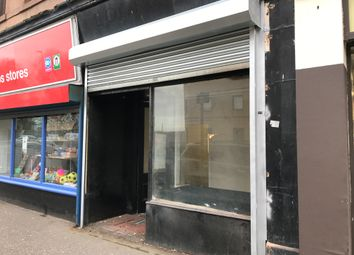 Thumbnail Retail premises for sale in Govan Road, Glasgow