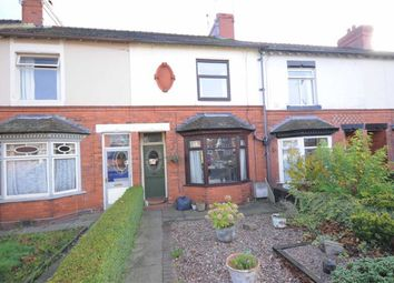 Thumbnail 3 bed terraced house for sale in Oulton Road, Stone
