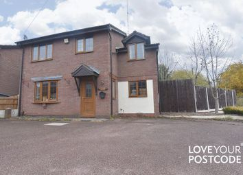 Thumbnail 5 bed detached house for sale in Speedwell Gardens, Brierley Hill, West Midlands