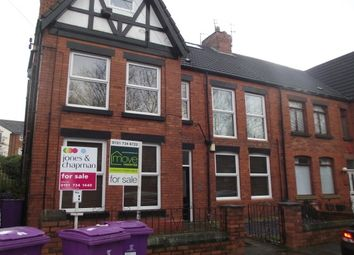 Thumbnail 2 bed flat to rent in Mines Avenue, Aigburth, Liverpool