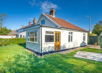 Thumbnail 2 bed detached bungalow for sale in Church Road, Chelmondiston, Ipswich