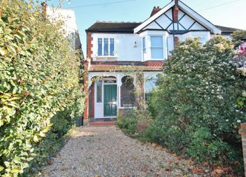 Thumbnail 3 bed semi-detached house for sale in Malden Hill Gardens, New Malden