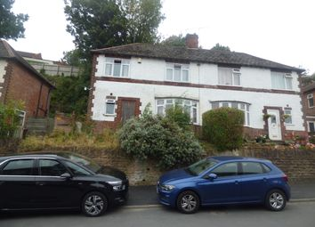 Thumbnail Room to rent in Fairbank Crescent, Mapperley Park, Nottingham
