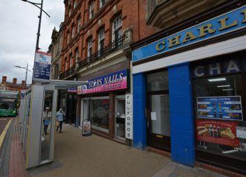 Thumbnail Studio to rent in Lichfield Street, Wolverhampton