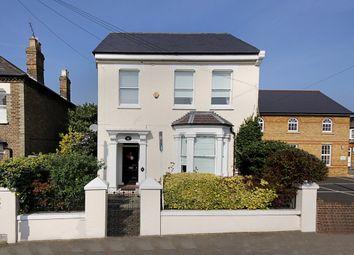 Thumbnail 4 bed detached house for sale in Laurel Villas, St. Dunstans Road, London
