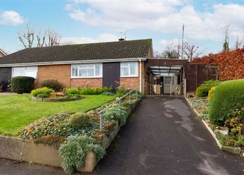 2 bed semi-detached bungalow for sale in Fairmead, Cam GL11