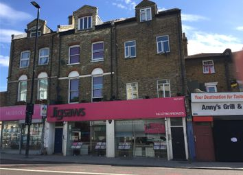 Thumbnail Retail premises for sale in Holloway Road, Upper Holloway