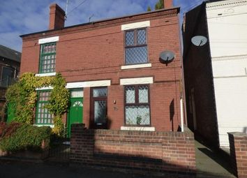 Thumbnail 2 bed semi-detached house for sale in Dockholm Road, Long Eaton, Nottingham