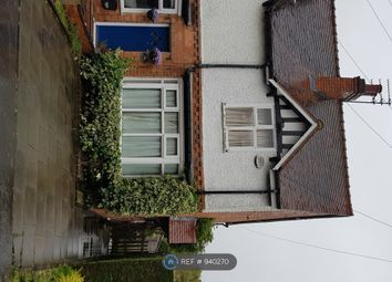 Thumbnail 2 bed end terrace house to rent in Lugtrout Lane, Solihull