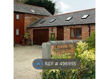 Thumbnail Studio to rent in Mill Lane, Stratford-Upon-Avon, Warwickshire