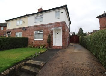 Thumbnail 2 bed semi-detached house for sale in Alston Gardens, Throckley, Newcastle Upon Tyne