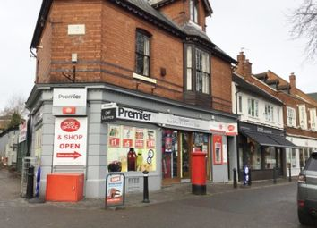 Thumbnail Retail premises for sale in 64 & 65 The Green, Birmingham