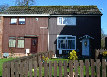 Thumbnail 2 bed end terrace house for sale in 17 Eden Drive, Rothesay, Isle Of Bute