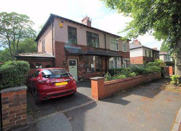 3 bed semi-detached house for sale in Windsor Avenue, Ashton-On-Ribble, Preston PR2
