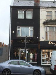 Thumbnail Retail premises to let in Stratford Rd, Birmingham