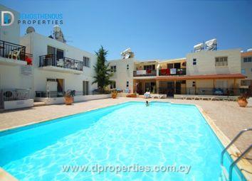 Thumbnail 2 bed apartment for sale in Kato Paphs Universal, Paphos (City), Paphos, Cyprus