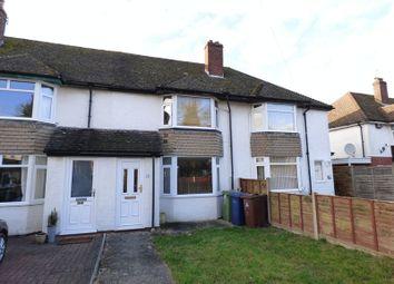 Thumbnail 3 bed terraced house for sale in Ermin Park, Brockworth, Gloucester