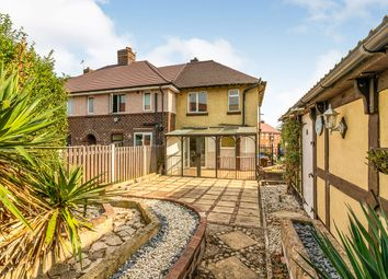 2 bed end terrace house for sale in Ingelow Avenue, Sheffield, South Yorkshire S5