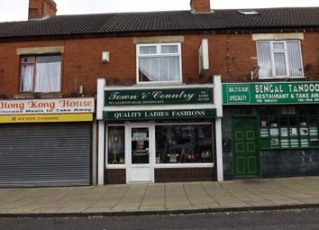 Thumbnail Retail premises for sale in Laughton Road, Sheffield