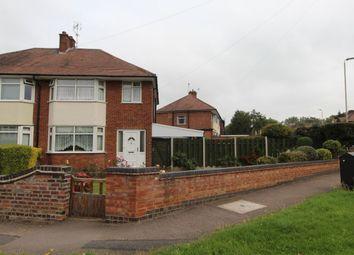 3 bed semi-detached house for sale in Stuart Road, Glen Parva, Leicester LE2
