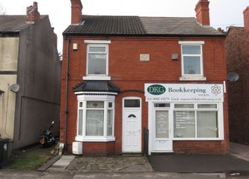 Thumbnail 2 bed semi-detached house to rent in Ashmore Lake Road, Willenhall