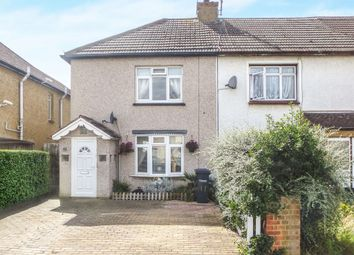 Thumbnail 2 bedroom end terrace house for sale in Crossfield Road, Hoddesdon