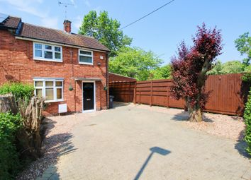 Thumbnail 2 bed town house for sale in Hurst Rise, Evington