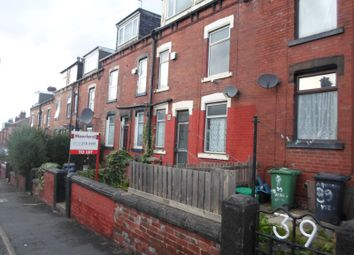 Thumbnail 3 bedroom terraced house to rent in Ashton View, Leeds
