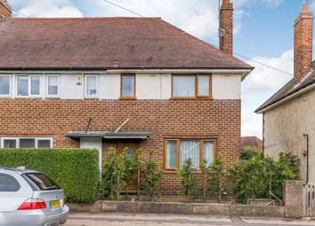 Thumbnail 2 bed end terrace house for sale in Nursery Lane, Northampton, Northamptonshire