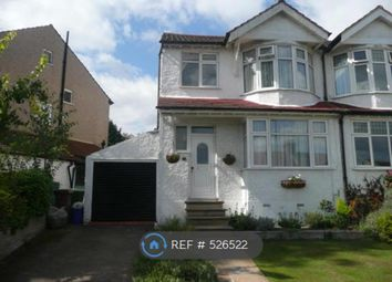 Thumbnail 3 bed semi-detached house to rent in Harrow Road, Carshalton