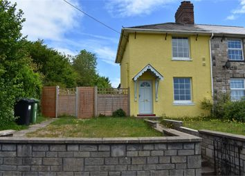 Thumbnail 3 bed end terrace house to rent in Tubular Terrace, Beachley Road, Tutshill, Chepstow