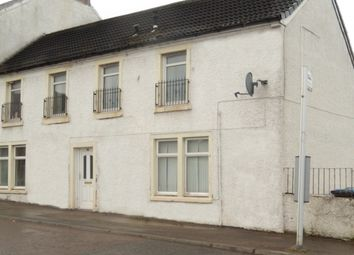 Thumbnail 2 bed flat for sale in Clydesdale Terrace, Cannonholm Road, Auchenheath, Lanark
