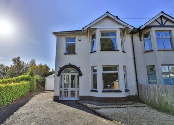 Thumbnail 3 bed semi-detached house for sale in Heath Park Crescent, Heath, Cardiff