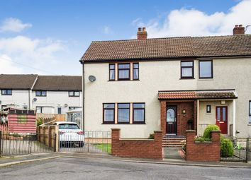Thumbnail 3 bed semi-detached house for sale in 13 Ashgrove Crescent, Ecclefechan, Dumfries & Galloway