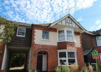 Thumbnail 1 bed flat for sale in Annandale Avenue, Bognor Regis