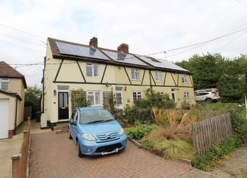 Thumbnail 3 bed end terrace house for sale in Village Road, Cockayne Hatley