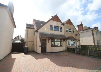 Thumbnail 3 bed semi-detached house for sale in Waverley Avenue, Attleborough, Nuneaton