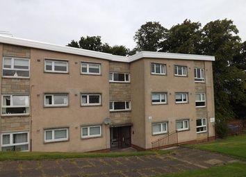 Thumbnail 2 bed flat to rent in Pitreavie Court, Hamilton