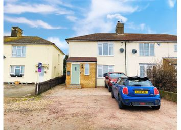 Thumbnail 2 bed semi-detached house for sale in Stoke Road, Rochester