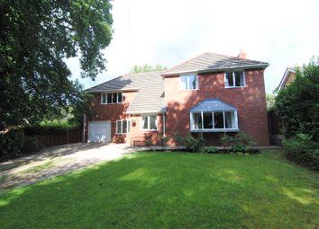 5 bed detached house for sale in Parkside Drive, Chorley PR6