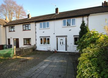Thumbnail 3 bed terraced house for sale in Church Close, Pool In Wharfedale, Otley, West Yorkshire