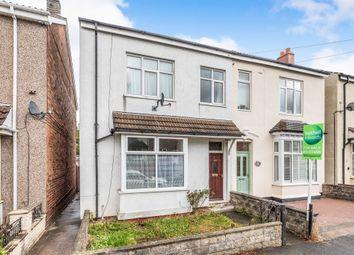 Thumbnail 4 bed semi-detached house for sale in Church Road, Erdington, Birmingham