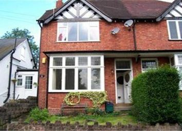 Thumbnail 2 bed flat to rent in College Hill, Sutton Coldfield