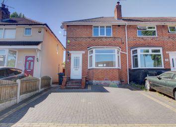 2 bed end terrace house for sale in Birkenshaw Road, Great Barr, Birmingham B44
