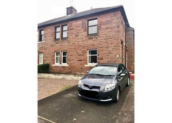 Thumbnail 2 bed flat to rent in Eastfield Road, Dumfries