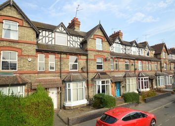 Thumbnail 1 bed flat to rent in Eden Street, Kettering