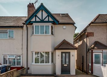 Thumbnail 3 bed end terrace house for sale in Berkeley Avenue, Greenford