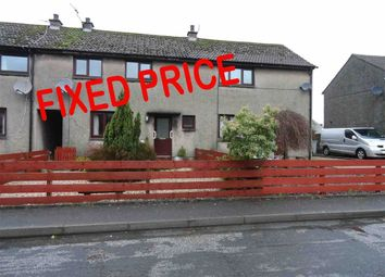 Thumbnail 2 bed terraced house for sale in Cornal Court, Beattock, Moffat