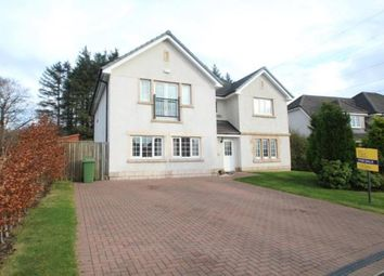 Thumbnail 5 bed detached house for sale in Torrance Avenue, East Kilbride, Glasgow, South Lanarkshire