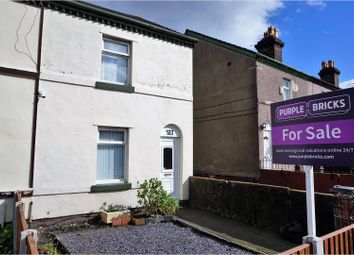 Thumbnail 3 bed end terrace house for sale in Blue Bell Lane, Liverpool